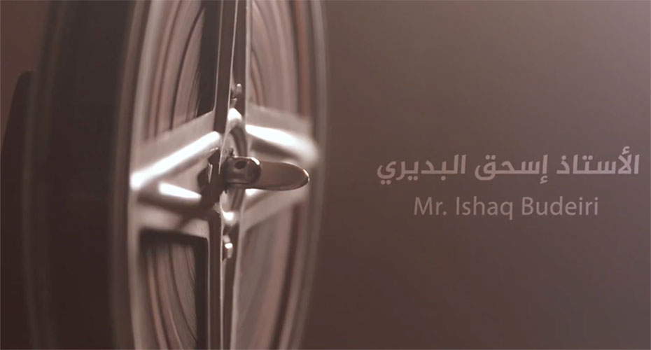 Ishaq Al Budeiri Film